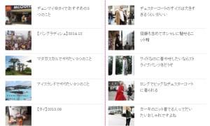 【WP】WordPress Popular Postsを今見ているカテゴリー縛りで表示