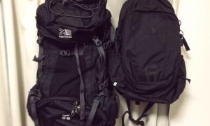 旅の準備|悩んでないけどこれやってみたかった「旅のバッグ決めました」