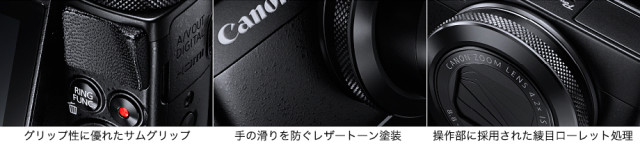 canon_g7xdesign02