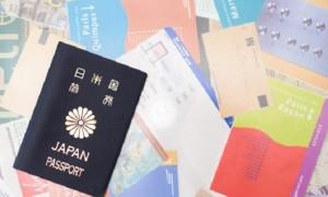 旅の準備|長期旅行者を悩ませる帰りのチケット。ごめん、私買っちゃった…