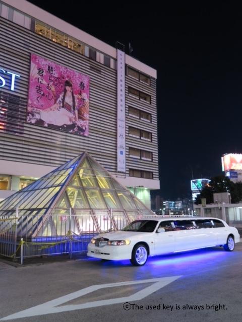 リムジン_東京_女子会