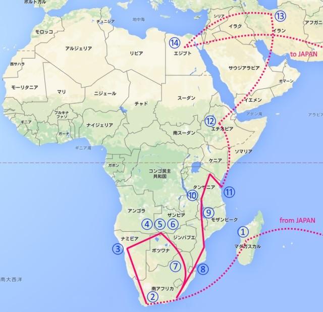 アフリカ国境越え0329