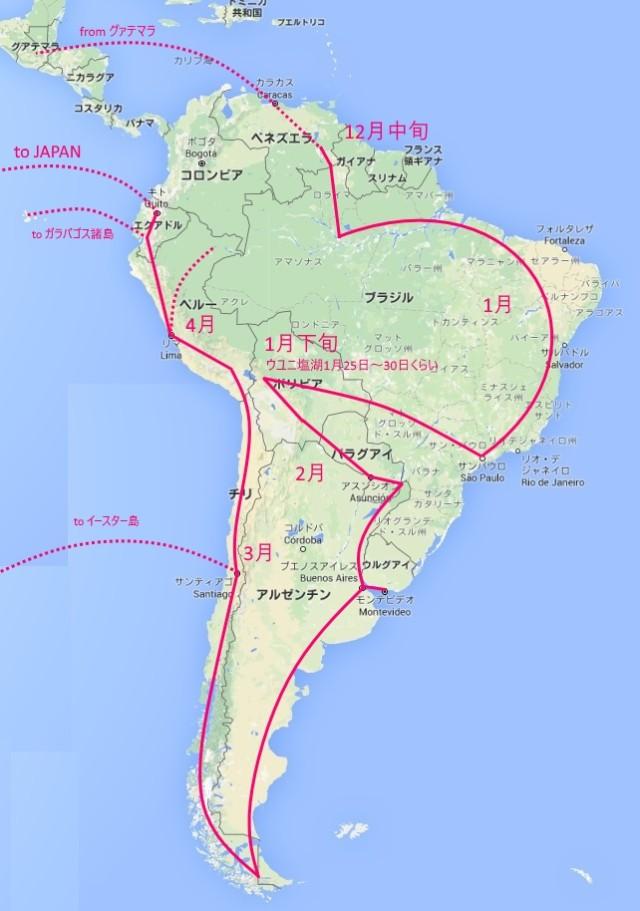 南米ルート_バックパッカー