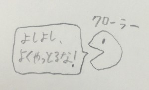 FullSizeRender (4)