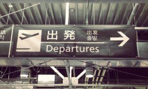 【世界一周出発当日】熱いパトスをほとばしらせて私はいま旅立つ