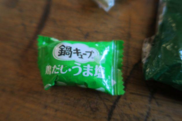 レソト_自炊
