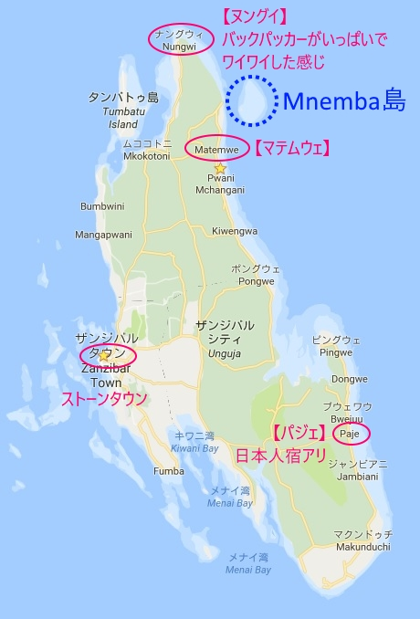 ザンジバル地図