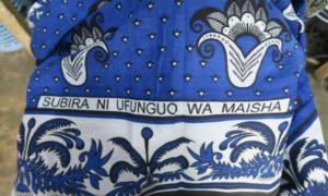 タンザニア(6)ダルエスサラーム街歩きと的確すぎるカンガの言葉の魔力