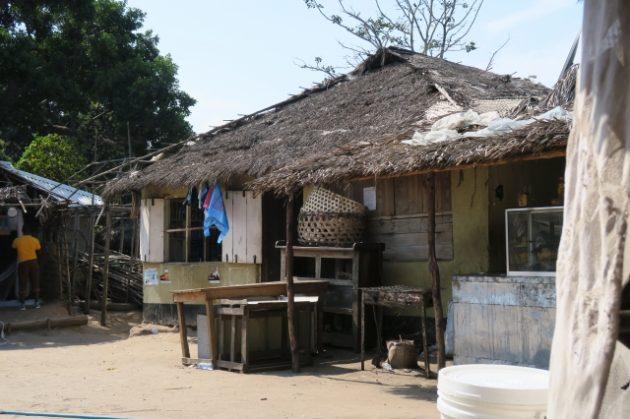 ニャミサティ村