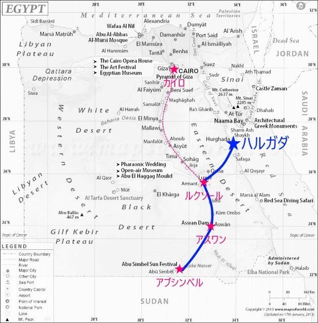 egypt-map4