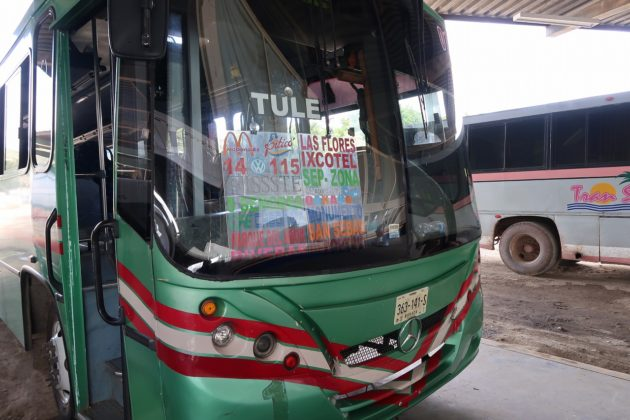 トゥーレ_バス