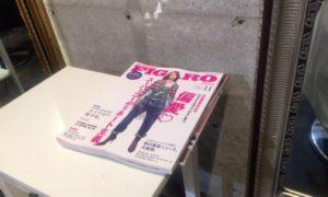 一時帰国(1)日本での宿と携帯電話。そして女子力の復旧作業