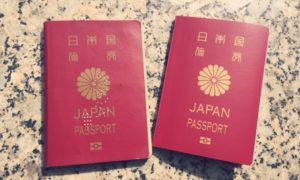 一時帰国(3)パスポート切替申請(住所不定無職バックパッカーの場合)