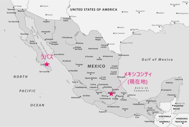 mexicocitiesmap2
