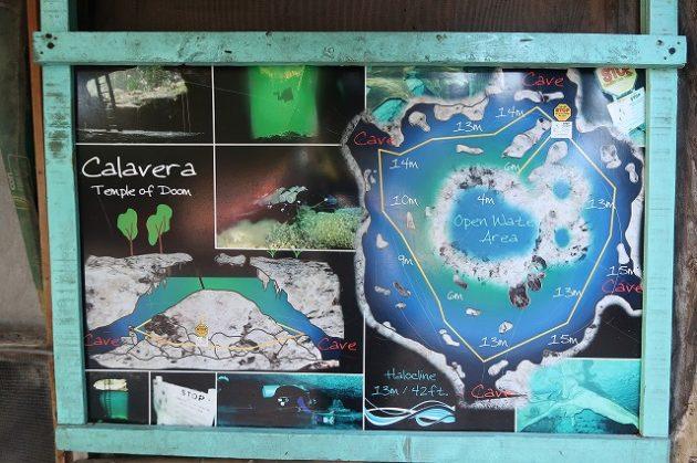 セノーテカラベラ(Cenote Calavera)
