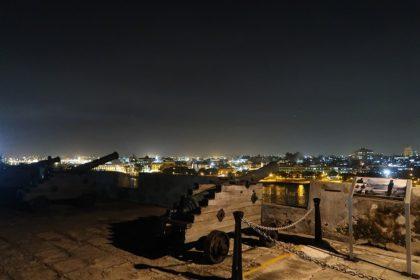 ハバナ_要塞