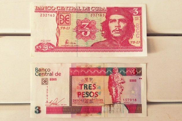 キューバ_通貨_ゲバラ