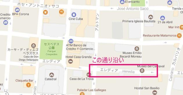 サンチアゴ・デ・クーバ_お土産