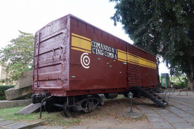 トレン・ブリニダード博物館(Parque del Tren Blindado)