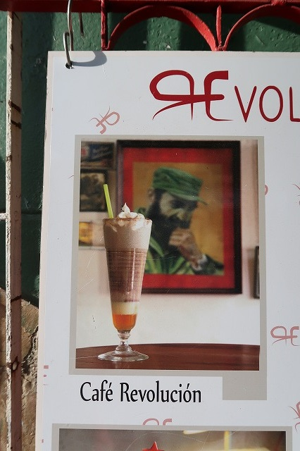 REVOLUCION Cafe-Museo
