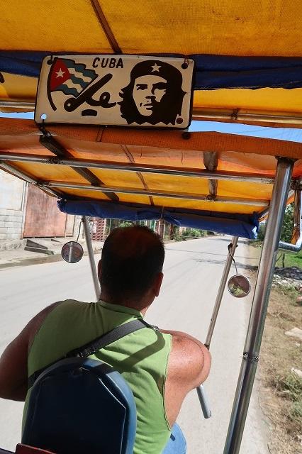 BICIタクシー