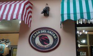 キューバ(34)2種類の【チョコレートの家】inバラコア