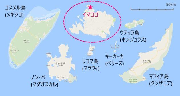 離島マップ