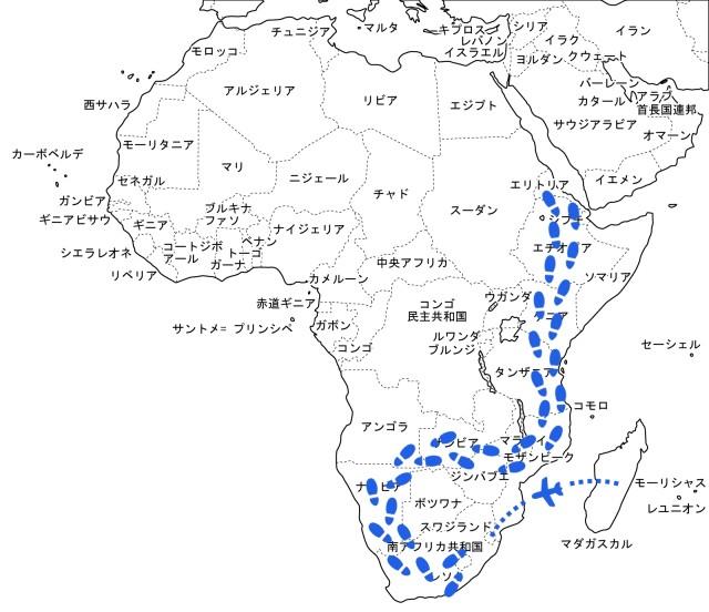 アフリカの地図ルート