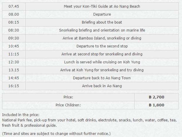 Kon-Tiki Krabi Diving & Snorkeling Centerスケジュール
