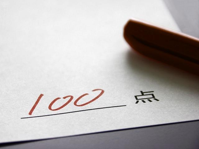 ブログ100記事2か月達成