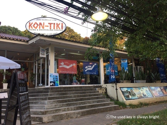 Kon-Tiki Krabi Diving & Snorkeling Center