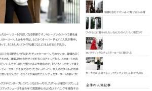【WP】WordPress Popular Postsの表示が崩れる&ずれる