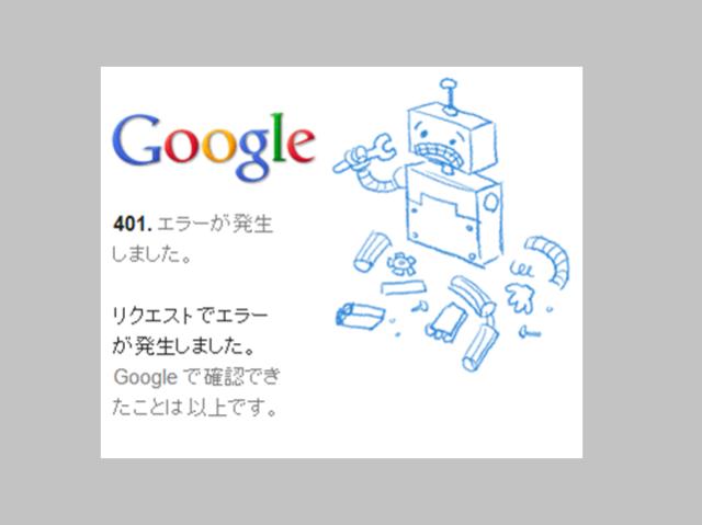 旅の荷物に関してGoogle先生と話が全然かみ合わないから困る