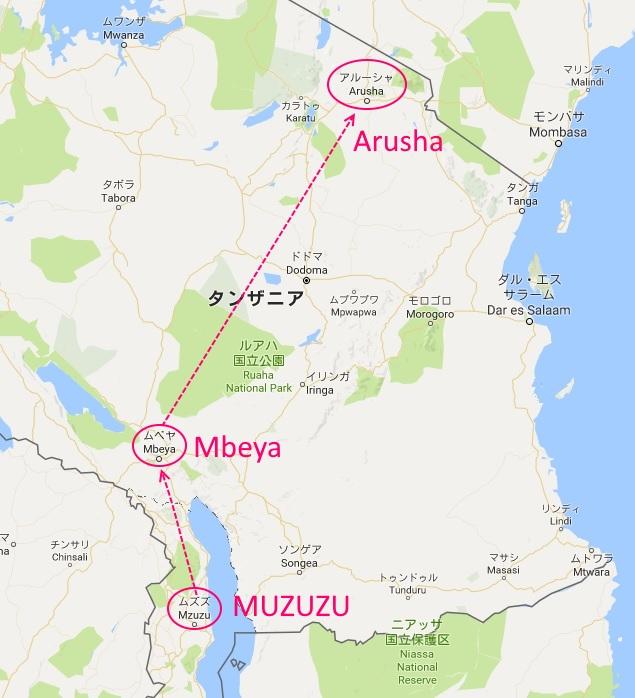 マラウィからタンザニア