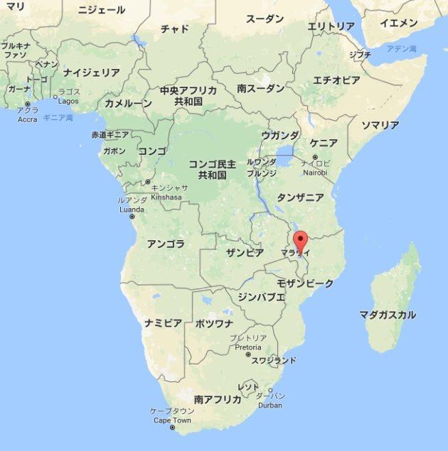 Malawiマラウィ