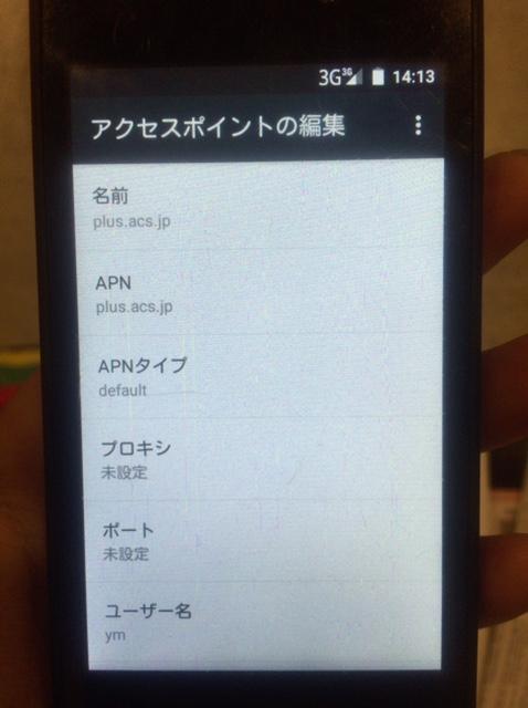SIM_VPN