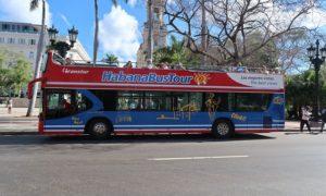 キューバ(9)ハバナの2階建て観光バスとViazulへの行き方