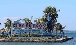 キューバ(15)トリニダーからシエンフエゴスへの日帰りトリップ