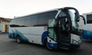 キューバ(19)トリニダーからレメディオス&ビアスールバスの利用方法
