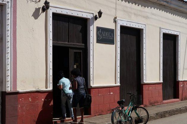 キューバ_CADECA