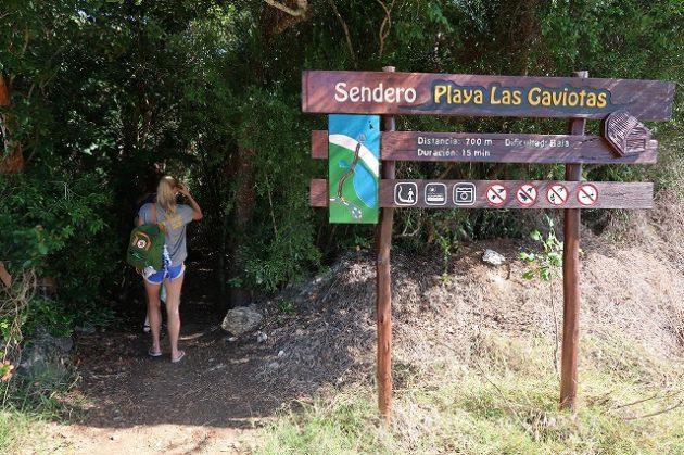 「プラヤ・ラス・ガビオタ(Playa Las Gaviotas)」