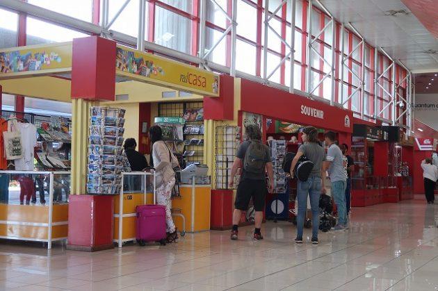 ハバナ_空港